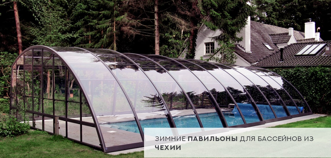 empire-pools_ban-pav