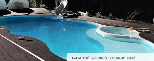 empire-pools_ban-gar